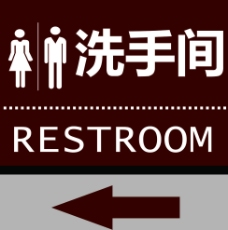 洗手间标牌图片