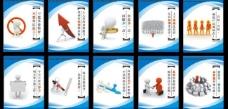企业文化展板设计模板cdr图片