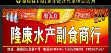 惠美庄图片