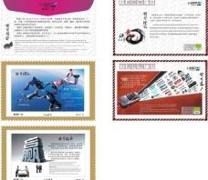 宁波联智广告展板图片