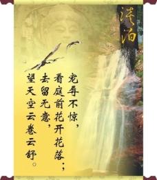 中国风学校展板设计模板 企业展板图片