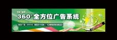 绿色 背景展板图片