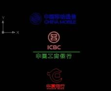 工行 移动华夏银行图片