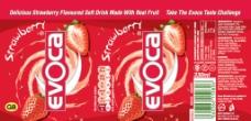 草莓可乐罐图片