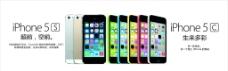 苹果广告素材图片
