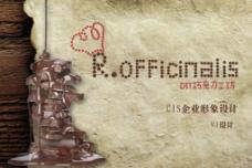 咖啡封面VI设计图片