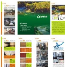 木业折页图片