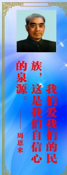 文化宣传 学校展板图片