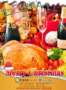 西餐圣诞杂志图片