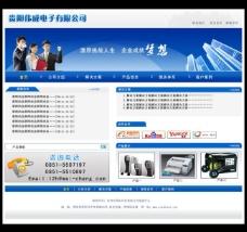 电子公司网页首页无代码图片