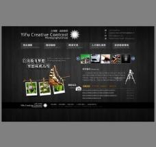 商业摄影网页无代码图片
