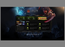 游戏网页网首页无代码图片