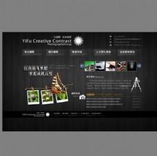 商业摄影网页无代码
