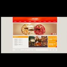 餐饮网页模板 无代码