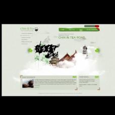 茶叶网站模板 无代码