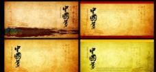 中国梦彩页设计图片