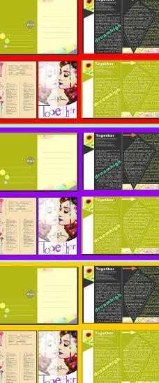 版式设计封面设计图片