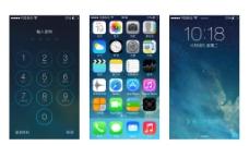iPhone5S屏幕图片
