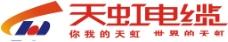 天虹电缆logo图片