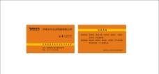 名片 VIP卡图片