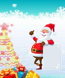 圣诞节广告图片