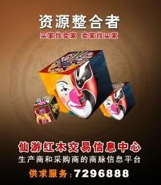 仙游红木交易中心图片