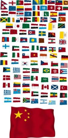 143国旗图片