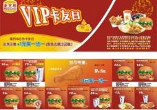 餐券汉堡鸡翅点线套餐图片