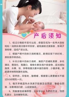 母乳喂养图片