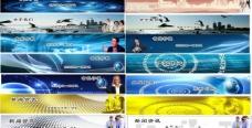 网页设计 背景图片
