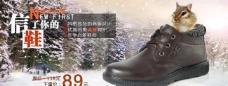 冬季棉鞋舒适暖和图片