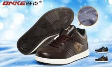 冬季下雪鞋子图片