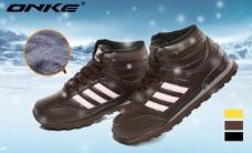 冬季鞋子网页图片