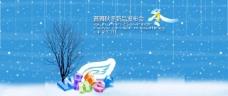 冬季背景图片