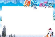 冬季pop图片
