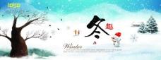 冬季背景 冬季氛围图片