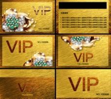 木质vip 会员卡图片