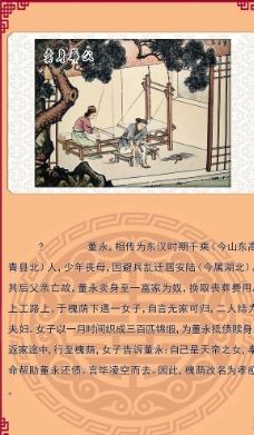 云南民族中学团委学生会图片