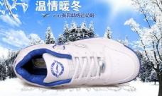 冬款篮球鞋海报图片