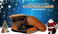 雪地靴海报图片