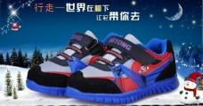 冬款童鞋海报图片