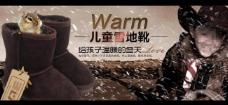 冬天温暖雪地靴图片