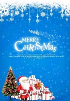 圣诞节庆祝素材图片