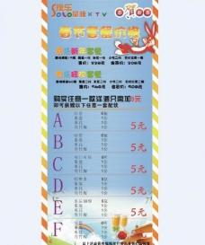 春节展架图片