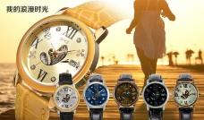 手表产品图图片