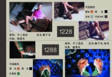 女鞋画册内页图片