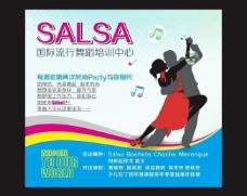 舞蹈展板 舞蹈海报 舞蹈 飞尚舞蹈图片