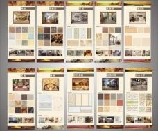 瓷砖展架图片
