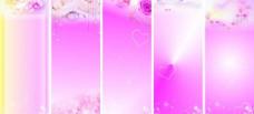 粉色展架图片