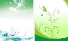 绿色底图图片